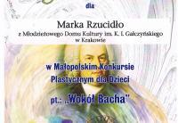 Marek Rzucid-o