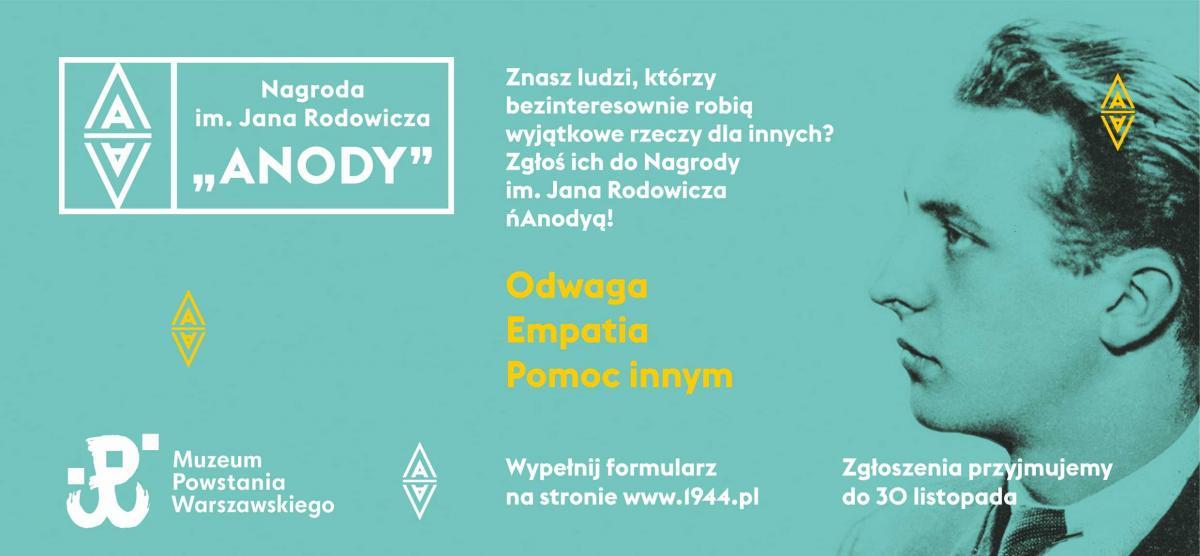 nagroda_im_anody_zaproszenie