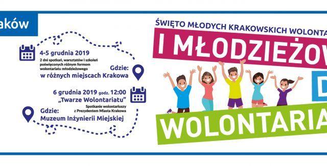 MDK i I Młodzieżowe Dni Wolontariatu