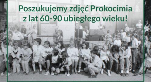 Poszukujemy zdjęć Prokocimia z lat 60-90tych ubiegłego wieku
